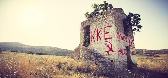 Grieken kunnen beter vluchten