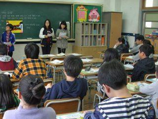 meldpunt leraren